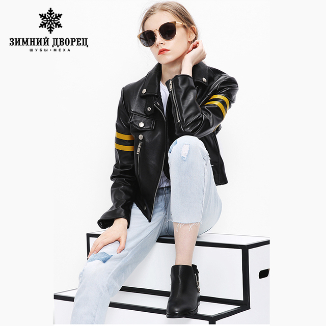 2017 fashion same as stars leather jacket women, Short Sheepskin  trendy motorcycle style genuine Women leather jackets