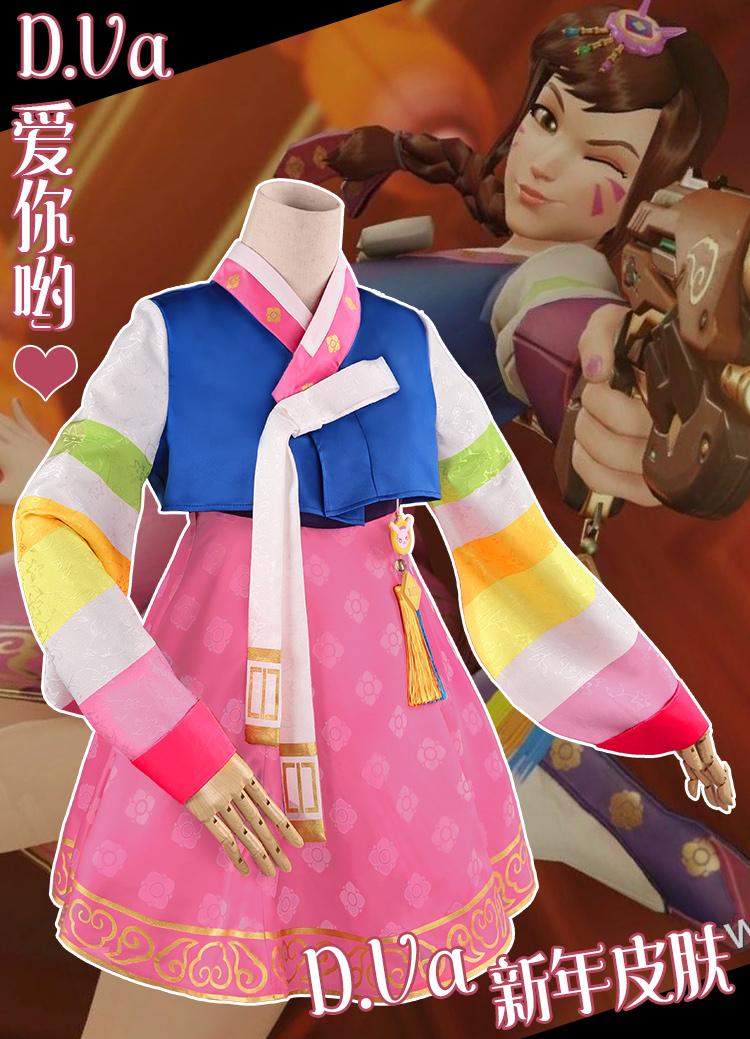 dva traje juego caliente ow vestido de mujer adulta diseo coreano hanbok vestido cosplay dva dva