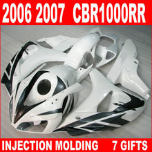 Popular white black for HONDA cbr 1000 rr fairings ABS plastic fairing CBR1000RR kits 06 07 cbr 1000rr motorcycle KGB85