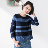 Yin Man Women S Autumn Outfit New Irregular Stripe Loose Sweater Female Head And Winter 1863132385