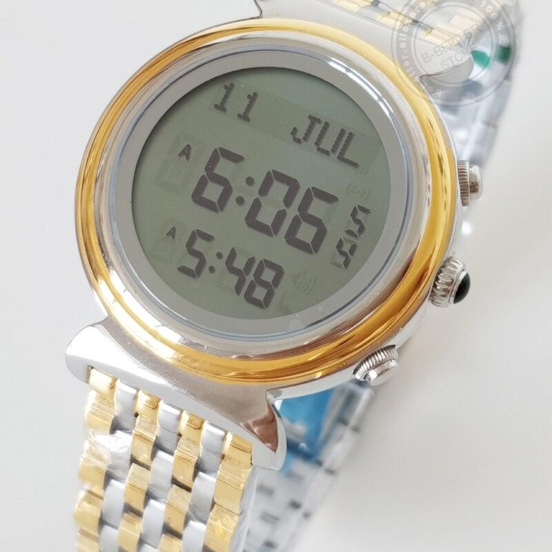 Islamic Muslim Adhan Watch Waterproof Qibla Compass Azan Clock AL Harameen Fajr Time Wristwatch Best Gift for Ramadan