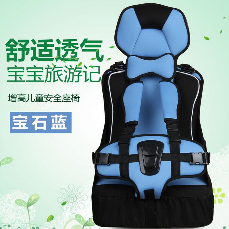 Hot Selling Safety Car Seat Kids,5 Point Harness Car Seat,Child Car Booster Seat Covers,Beige,Brown,Black,Blue,Orange,Pink yy 6605 car cleaner blue orange