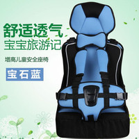 Hot Selling Safety Car Seat Kids 5 Point Harness Car Seat Child Car Booster Seat Covers
