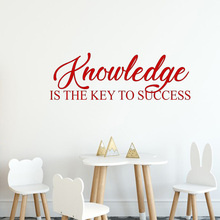 Classroom Wall sticker Office wall decal Knowledge quote School office decor Decors Teacher decals G28