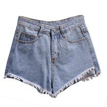 0311223c46 Alta cintura Distressed Jeans mujeres Shorts Sexy Club Ripped Loose Denim  Short negro blanco luz azul oscuro pantalones vaqueros.