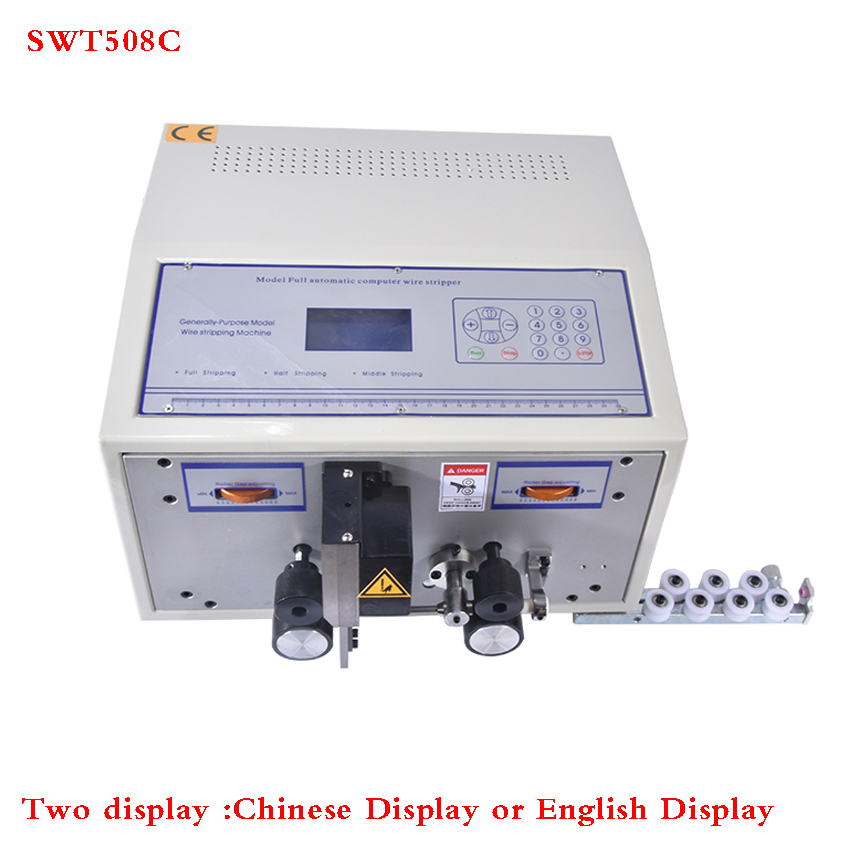 Computer Automatic Wire Stripping Machine, Wire Cutting Machine, Wire Cutting & Stripping Machine SWT508C swt508c ii automatic wire stripping aachine model swt508d 110 220v two wheel drive