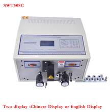 1pc Computer Automatic Wire Stripping Machine, Wire Cutting Machine, Wire Cutting & Stripping Machine SWT508C стоимость