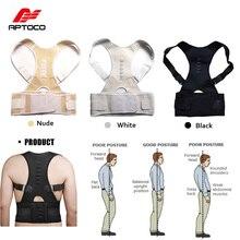 Aptoco Магнитный Корректор осанки пояс для поясницы поясничная поддержка наплечный бандаж для мужчин и женщин пояс корсет черный белый телесный