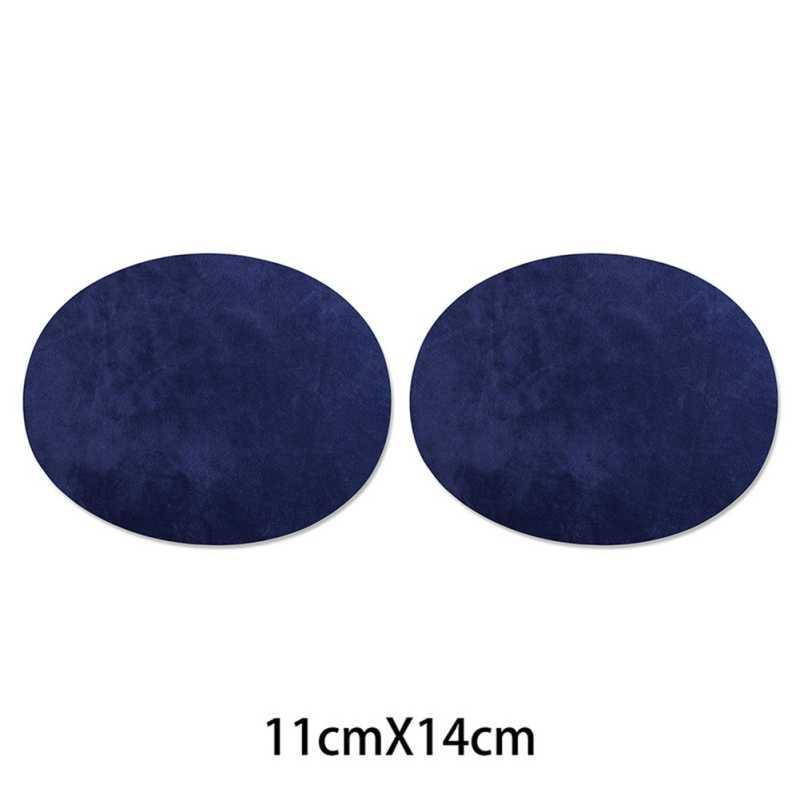 2 個スエード生地肘パッチスーツジャケット楕円形の装飾パッチ Diy 修復パッチ縫製用品