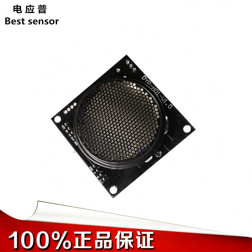 Customized High Precision Height Measurement Module Shared Height Instrument Module Scanning Height Instrument SensorCustomized High Precision Height Measurement Module Shared Height Instrument Module Scanning Height Instrument Sensor