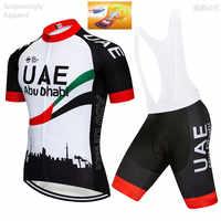 2019 weiß Pro UCI TEAM UAE Radfahren Jersey 16D Gel Pad Bike Radfahren Tragen Kurzarm Set Ropa Ciclismo Herren sommer Quick-dry