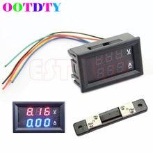 2017 Dual LED Digital Voltmeter Ammeter Amp Volt Meter DC 100V 50A + Current Shunt MAR18