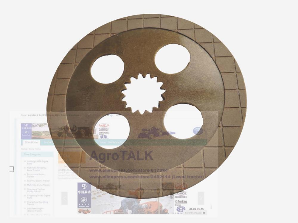 Foton Lovol tractor FT304 404 454 TB504 the brake friction disc part number FT300 43 011