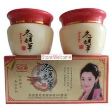 Chinese Aweto Whitening Anti-Acne Day Night Cream Set Melasma Dark Age Dark Spot