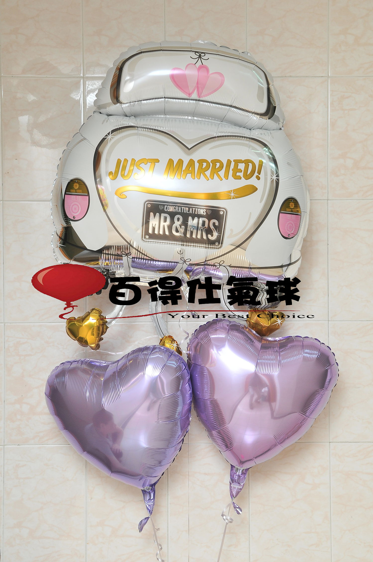 Just Married Wedding Car Aluminum Foil Balloon Marriage Decoration In Balloons From Toys Hobbies On Aliexpress Alibaba Group