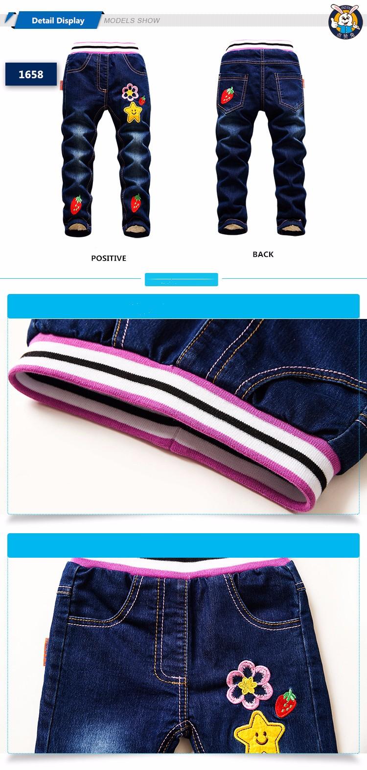 girls jeans (7)