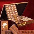 Supply  wood carving Mahjong crafts supplies home crafts supply hand-carved Mahjong wooden majiang set gift Rosewood