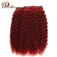 Pinshair Hair Burgundy Bundles Peruvian Jerry Curly Hair Red 99J 3 Bundles Deals 10 26 Human Hair Weave Non Remy Thick Bundles
