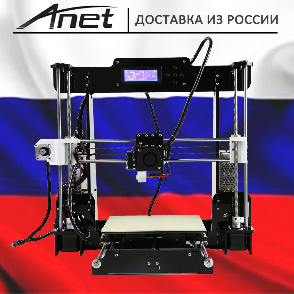Anet A8 Prusa i3 reprap 3d printer Kit 8GB SD PLA plastic as gifts express shipping