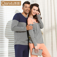 China Top Brand 2018 New Fashil Long sleeved Cotton Lovers Pyjamas for Couple Style Sleepwear Lounge free shipping