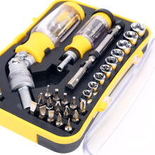 Screwdriver Set Small Mini Multi-function Batch Combination Household Apple Mobile Phone Repair Tool