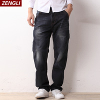 ZENGLI Elasticity Straight Jeans New Arrivals Summer Casual Mens Jean Long Pants For Male Denim Jeans