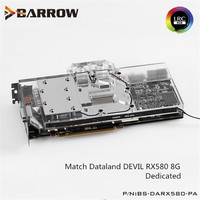 Barrow Dataland DEVIL RX580 GPU Water Block Aurora Graphis Card Full Coverage BS DARX580 PA