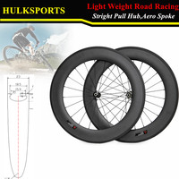 700C Straight Pull Carbon Bicycle 88mm Wheels Road Bike Carbon Clincher Wheelset