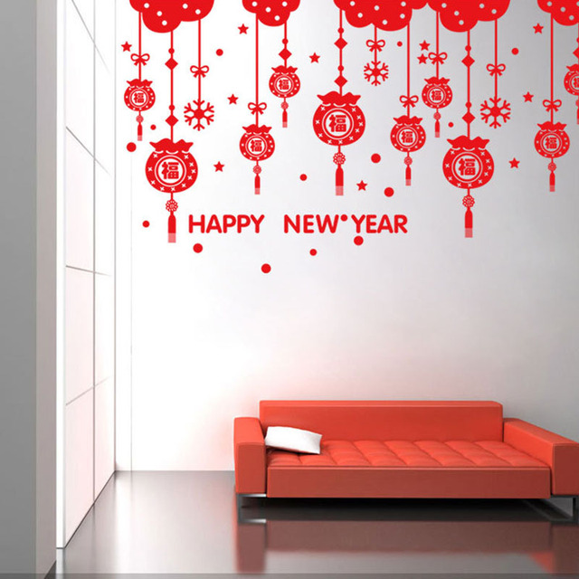 happy new year 2016 wall decals spring festival wall sticker lunar new year wallpaper traditional chinese