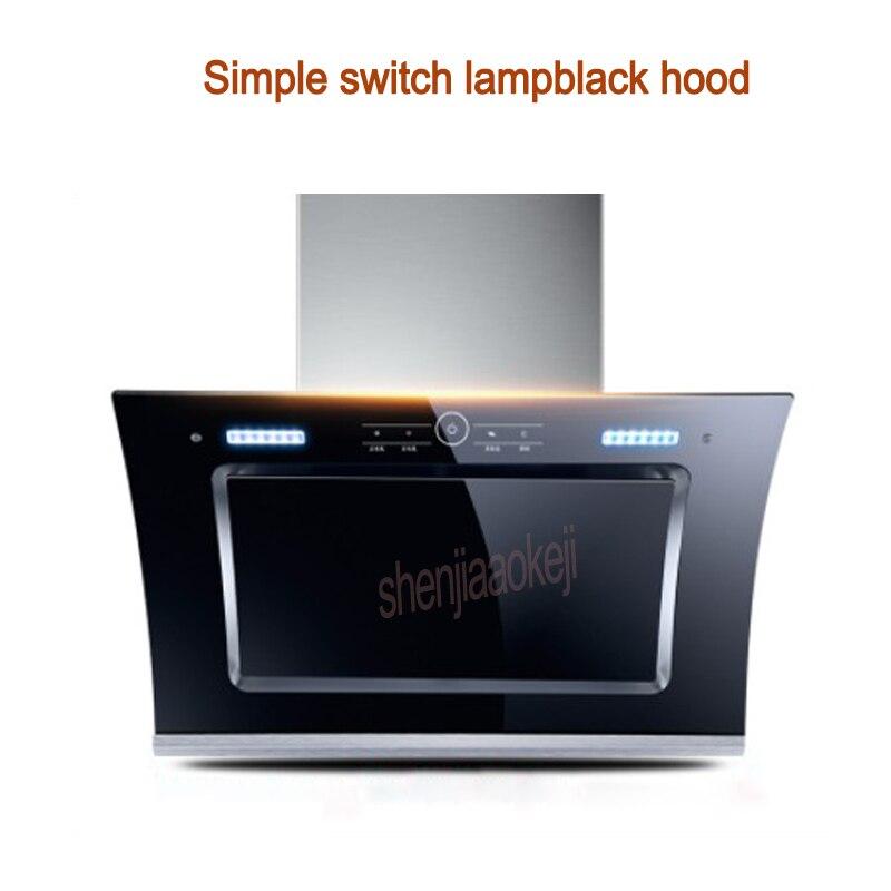220 В 268 Вт Сенсорное управление + большой экран цифровой дисплей Кухня вытяжка настенный для машины бытовой lampblack капюшон