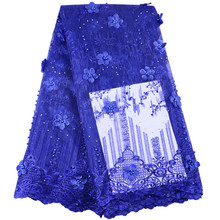 New Arriva African Blue Lace Fabric Nigerian Lace Fabric 2019 High Quality African Cord Lace Fabric For Wedding decoration 1477