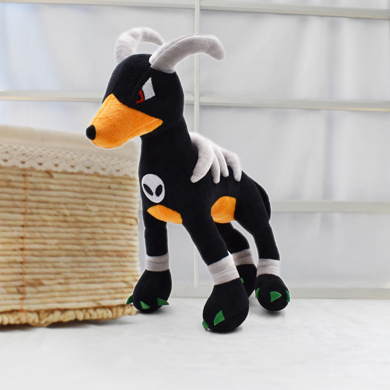 Free Shipping Houndoom 30cm Plush Doll Soft Animals Cartoon Stuffed Plush Figure For Children Gifts in Movies TV from Toys Hobbies