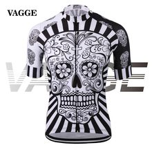 VAGGE 2017 skull sublimation printing cycling shirts/pro cycling jersey/best bike jersey clothes designs/cycling clothing 2017