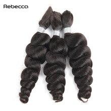 Ребекка бразильского Виргинские наращивание волос Свободные волна Связки 100% Человеческие волосы Weave Связки плетение волос оптом Бесплатная доставка