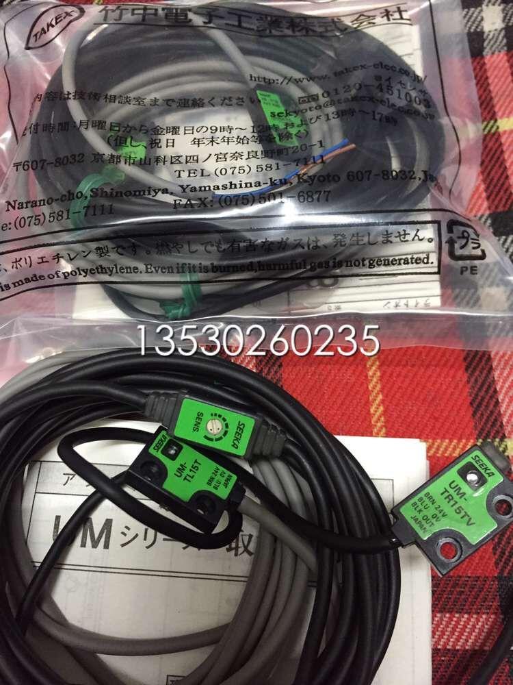 UM-T15TV  UM-T15T UM-TR15TV UM-T15L  Photoelectric Switch dhl ems 1pc um 9230r takenaka photoelectric beam