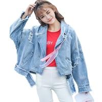 Fashion Women Denim Jacket 2018 Harajuku Loose Hole Spring Jeans Jacket Ulzzang Korean Women Coats Student Female Coat CM2873