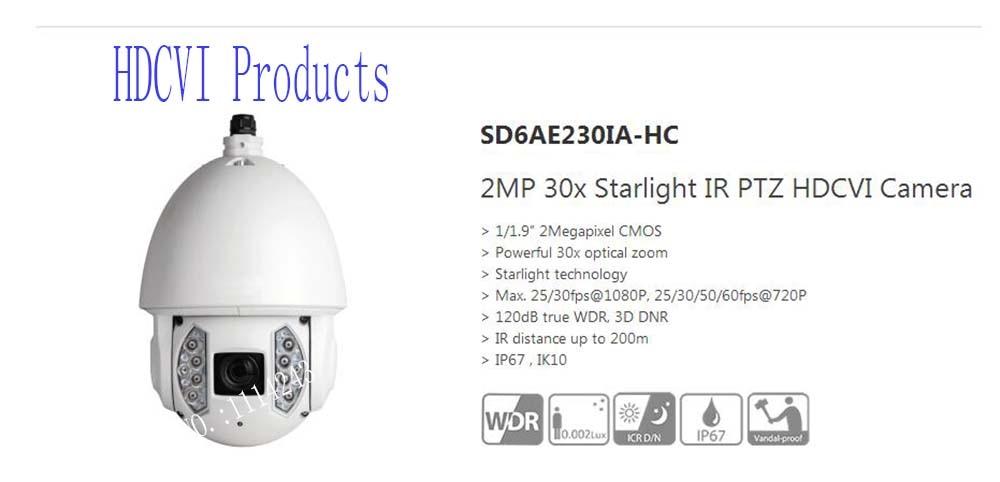 DAHUA CCTV Security Camera 2MP 30x Starlight IR PTZ HDCVI Camera IP67 IK10 Without Logo SD6AE230IA-HC dahua outdoor camera cctv 2mp 30x