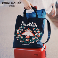 EMINI HOUSE Embroidered Nylon Shopping Bag Women Tote Bag Casual Handbag Shoulder Bags Fashion Roomy Women