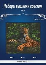 Cheetah auf baum, Kreuzstich 14CT Kreuzstich Sets Großhandel cartoon kreuzstich Kits Stickerei Hand