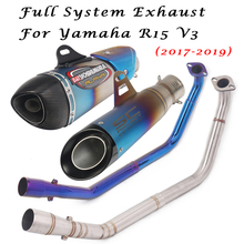 Full System Exhaust For YAMAHA R15 V3 2017 2018 2019 DB Killer Removable Pipe With Muffler Link Connection Front Pipe Tube