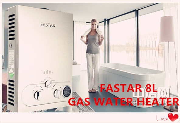 2018 Flue Type Lgp Gas Flue Type Ce 8l-12l Water Heater Hot Sales Time Limited 8 Liter Lpg / Bottle Propane Tankless Instant 2017 direct flue type selling flue type lgp instant tankless 12l gas lpg hot water heater propane stainless 2800pa