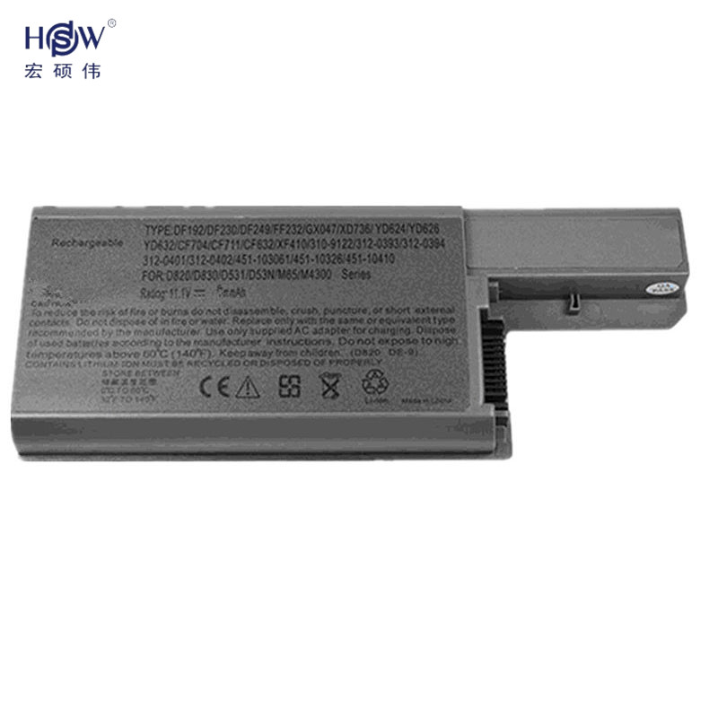 HSW 9 cells Laptop Battery For Dell Latitude D820 0310 9122 451 10308 451 10326 DF192 DF230 DF249 FF232 GX047 XD736 YD624 YD626 in Laptop Batteries from Computer Office