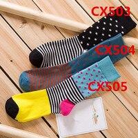 2018 Новое поступление модные Для женщин Носки высокого качества CX503 модель 10 шт./компл.