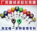 ID nome do titular do cartão tag tecla Emblema Carretilha Rodada Translúcido Plástico Clip-On Retrátil puxar Reel sorriso rosto CN pós