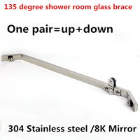 135 Degree Stainless Steel 304 Shower Room Glass Brace