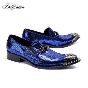 Deification/Роскошные Брендовые мужские оксфорды; Синие модельные вечерние туфли из натуральной кожи с металлическим носком; Мужские свадебные ...