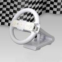 Белая многоугольная ось Mari o гоночная игра рулевое колесо подставка для док-станции для nintendo wii консоль контроллер wii игровой аксессуар