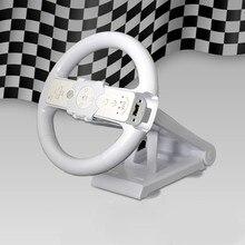 Biała wielokierunkowa oś Mari o Racing kierownica do gier stacja dokująca podstawa do konsoli Nintend Wii sterownik konsoli Wii akcesoria do gier