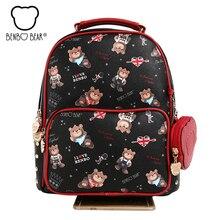 Высокое качество искусственная кожа женские сумки моды медведь печати рюкзак колледжа Ветер Школа Книга сумка для девочек 2017