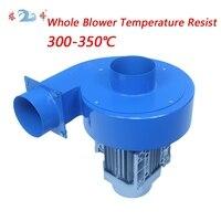 550w de alta pressão de ar quente ventilador do ventilador de ventilação ultra resistente ao calor 500CFM